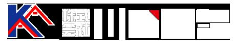 株式会社川口建設ロゴ