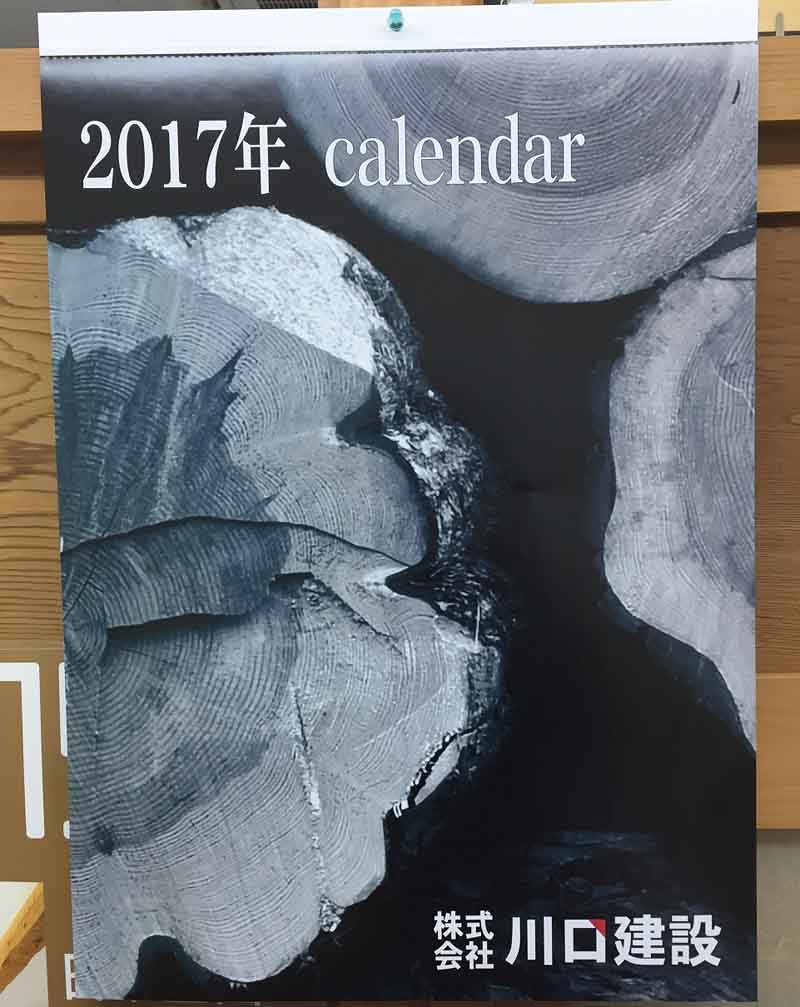 20161212